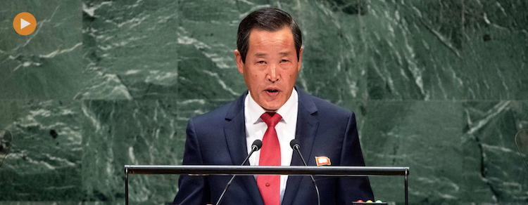 Photo: Kim Song, Chair of Delegation of the Democratic People's Republic of Korea, addresses the 74th session of the United Nations General Assembly's General Debate. (30 September 2019) UN Photo/Cia Pak
