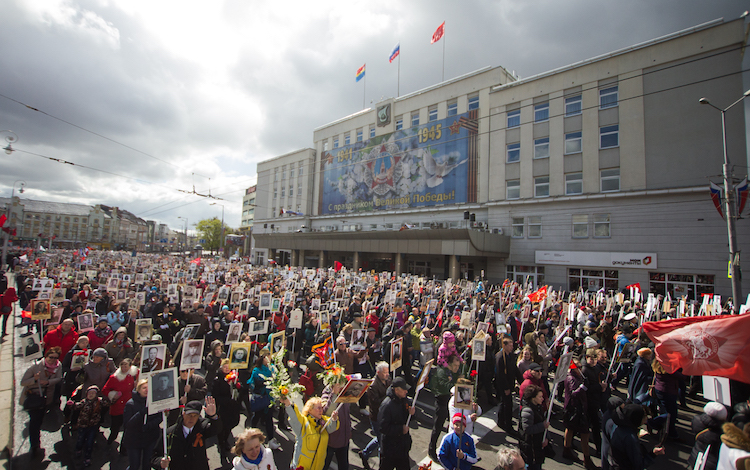"Photo: Local residents in Kaliningrad at ""Immortal regiment"", carrying portraits of their ancestors who fought in World War II, on Victory Day in Kaliningrad, 9 May 2017. CC BY-SA 4.0"
