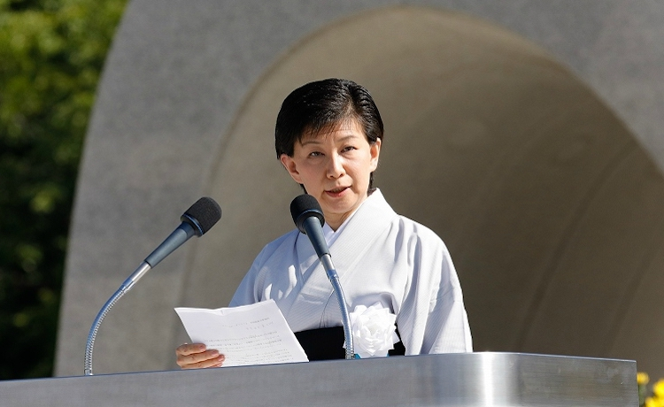 Photo: High Representative Izumi Nakamitsu reading he UN Secretary-General's message in Hiroshima on 6 August 2018.