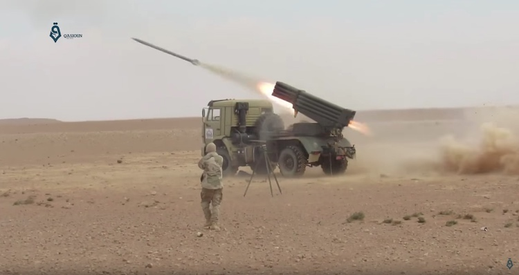 Photo: Rocket artillery of the Lions of the East Army, a Free Syrian Army unit in southern Syria. CC BY 3.0