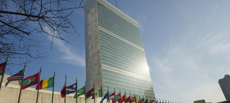 Photo: Secretariat Building at United Nations Headquarters. Credit: UN Photo/Rick Bajornas
